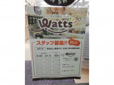 Watts(ワッツ)泉佐野駅店