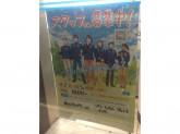 ファミリーマート 神田須田町二丁目店