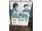 セブン-イレブン 横浜笹堀店
