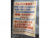 キリン堂 東淀川豊新店