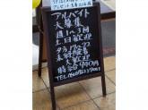 セブン-イレブン 大阪千林2丁目店