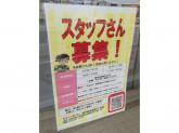 セブン-イレブン 神戸魚崎北町5丁目店