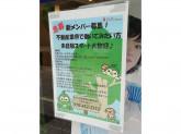 クラスモ 阪急岡本駅前店
