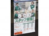 セブン-イレブン 国分寺富士本2丁目店