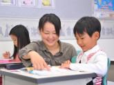 成基学園 茨木教室プライム