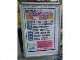 ダックス 京都西ノ京店