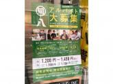旬八キッチン 天王洲店