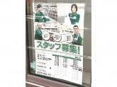 セブン-イレブン 大田区千鳥2丁目店