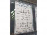 らーめん西海 聖蹟桜ヶ丘店