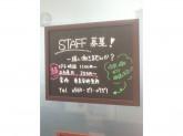 ビューティー カラーズ MEGAドン・キホーテUNY豊田元町店