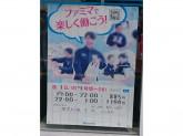 ファミリーマート 京都御前太子道店