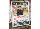 ブックオフスーパーバザー 2号神戸長田店