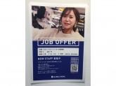 GLOBAL WORK(グローバルワーク) イオン札幌藻岩店
