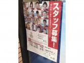 セブン-イレブン 宇都宮駅前店