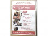 USED MARKET(ユーズドマーケット) 長野店