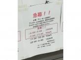 ローソン 東大阪小阪一丁目