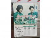 セブン-イレブン 入間豊岡東店