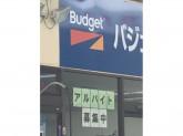 バジェット・レンタカー 緑店