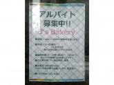 J's Bakery