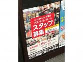 れんげ食堂 Toshu 荻窪北口店