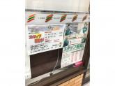 セブン-イレブン 大阪大手橋前店