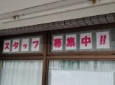 春日倶楽部 デイサービスセンター