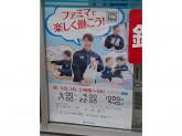 ファミリーマート 東大阪今米一丁目店
