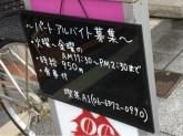 喫茶 AI(キッサアイ)