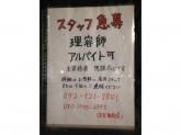 ヘアーカット専門店 BupCut's 高宮駅前店