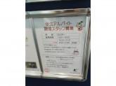 家具工房&CAFE Tischlerei(ティシュラー) 神戸店