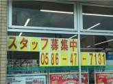 ファミリーマート 一宮大和町店