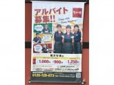 なか卯 稲沢石橋店