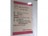 CECIL McBEE(セシルマクビー) 高崎モントレー店