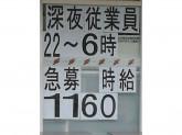 セブン-イレブン 市川平田3丁目店