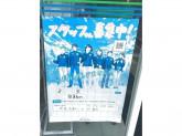 ファミリーマート 堺東浅香山店