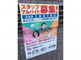 読売新聞 桃山YC