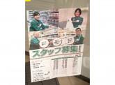 セブン-イレブン 福岡大橋駅南口店