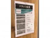 KEYUCA(ケユカ) ららぽーと和泉店