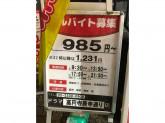 ドラマ 高円寺庚申通り店