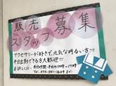 signifie(シニフェ) 京都三条店