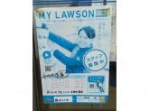 ローソン 藤沢3丁目店