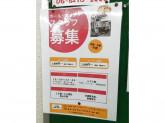 サバ6製麺所 船場センタービル店