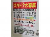セブン-イレブン ハートイン JR西宮駅改札口店
