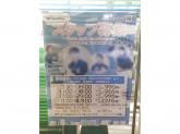 ファミリーマート 木川西店