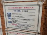 conoka(コノカ) 阪神西宮店