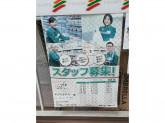 セブン-イレブン 阪神西宮駅南店