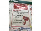 義津屋(ヨシヅヤ) 太平通り店(呉服売場)