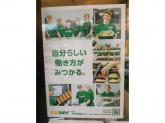 サブウェイ 五反田西口店