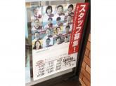 セブン-イレブン 広島南千田西店