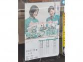 セブン-イレブン 津田沼3町目店